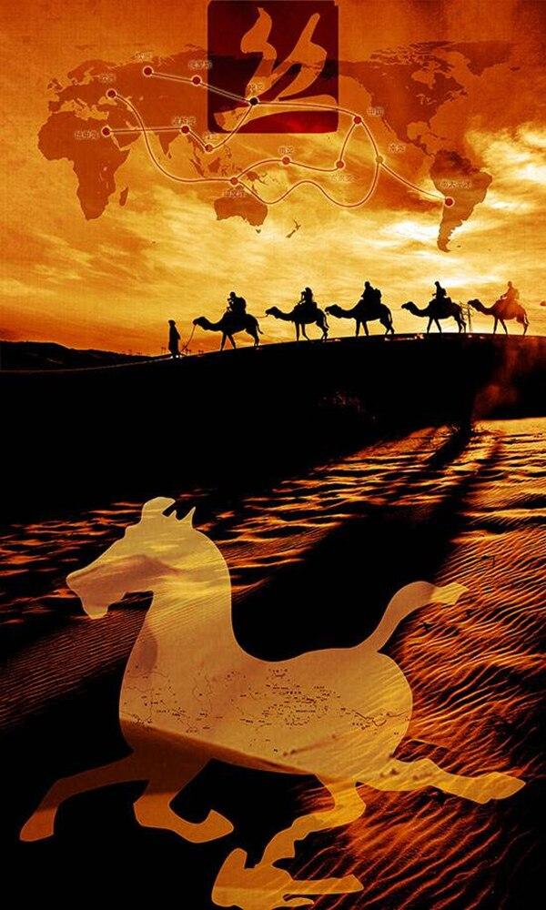 《丝绸之路》封面图片
