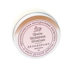 Cosméticos desodorantes jazmín Krasnopolyan