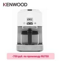 Капельная кофеварка Kenwood kMix COX750WH