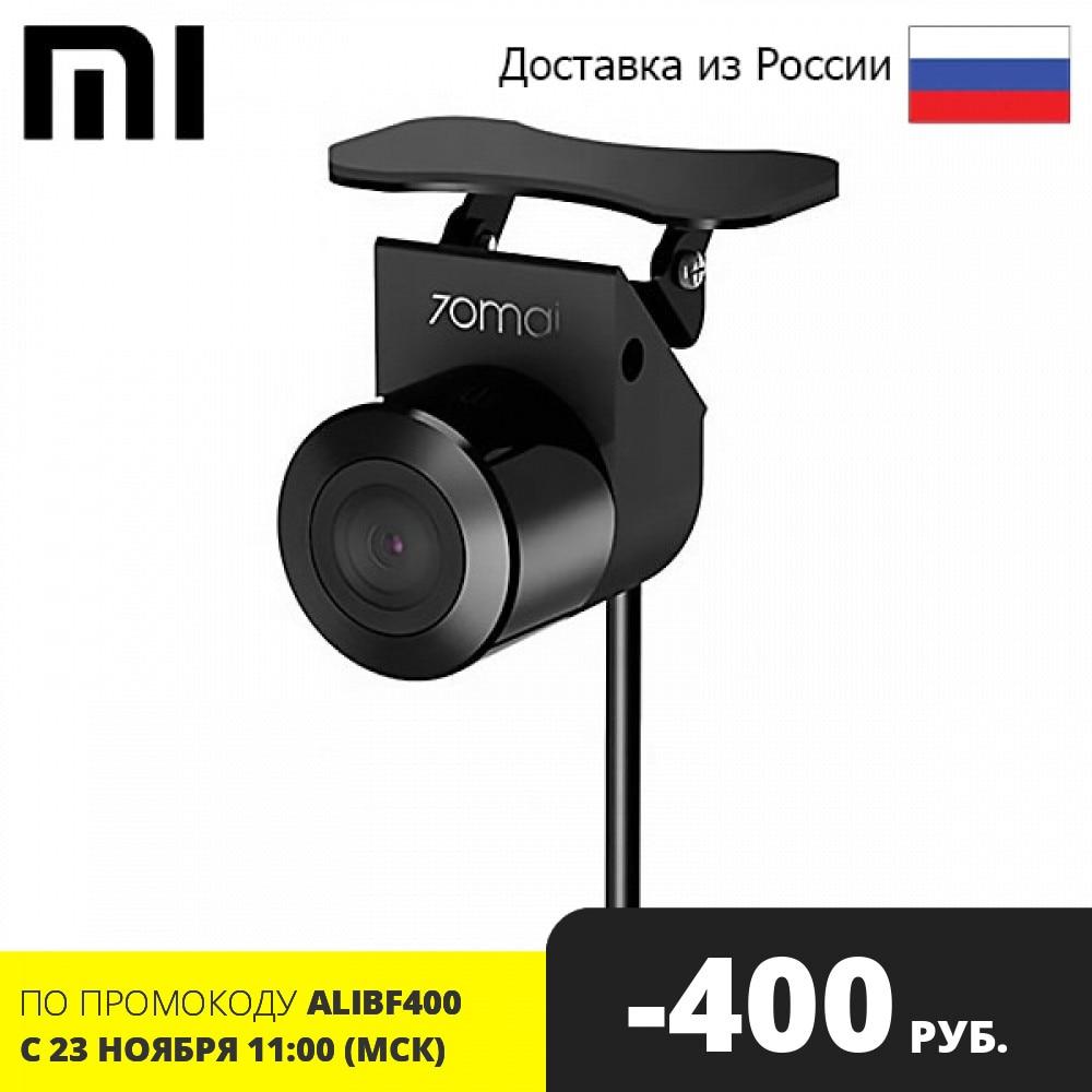 Камера заднего вида Xiaomi 70mai Midrive RC04|Камера для авто| | АлиЭкспресс