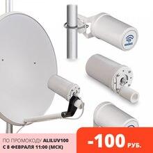 Комплект KSS-Pot MIMO БЕЗ МОДЕМА + USB-удлинитель для установки в спутниковую антенну
