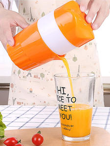 Juicer Baby-Care Squeezer Fruit Manual for 300ml Lemon Citrus Orange Coffee Cuplarge
