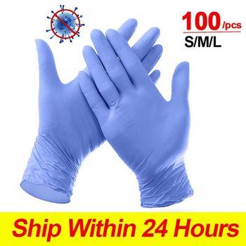 100 sztuk pudło jednorazowe rękawice nitrylowe bezpudrowe przemysłowe jednorazowe rękawice ochronne bezpieczeństwa żywności 50 par darmowa wysyłka tanie i dobre opinie Rękawice robocze Disposable gloves 100PCS S M L Food Household Hardware Tools etc