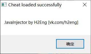 我的世界xenobyte MineCraft作弊客户端_1.7.10图片6