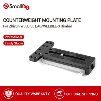 SmallRig Counterweight Mounting Plate (Arca type) for Zhiyun WEEBILL LAB/WEEBILL-S Gimbal Stabilizer Quick Release Plate - 2283 aluminium camera quick release plate offset for bmpcc 4k ronin s zhiyun crane 2 3 stabilizer handheld gimbal mount plate board