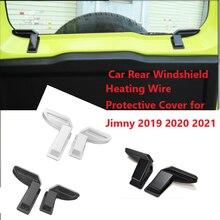 רכב שמשה אחורית חימום חוט מגן כיסוי עבור סוזוקי Jimny JB64 JB74 2018 2020 Demister כיסוי אתחול משמר חוט כיסוי