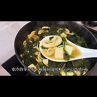 """#美食说出""""新年好""""#三鲜豆腐汤这样做,简直鲜到没朋友的做法图解18"""
