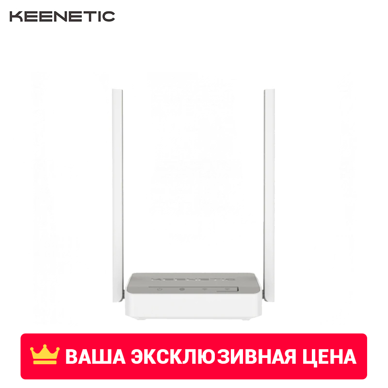 Wireless Router Keenetic Start KN-1110