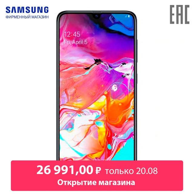 Смартфон Samsung Galaxy A70 128 ГБ, черный