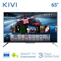 "Телевизор 65 ""KIVI 65U700GR Smart TV Android 9 HDR Голосовой ввод"
