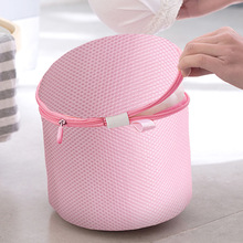 New Cylinder Lingerie Laundry Bag Zippered Mesh Underwear Bra Baskets Convenient Hang-able Washing Pouch Organizer
