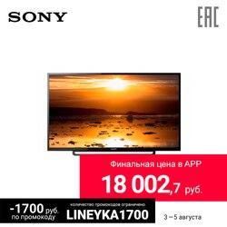 TV Sony kdl-40re353