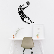 Dunking Basketball Man Decal Decor Wall Stickers For Teen Bedroom Slam dunk Boy Silhouette A0037