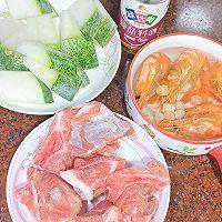 鲜美的冬瓜干贝虾仁汤的做法图解2