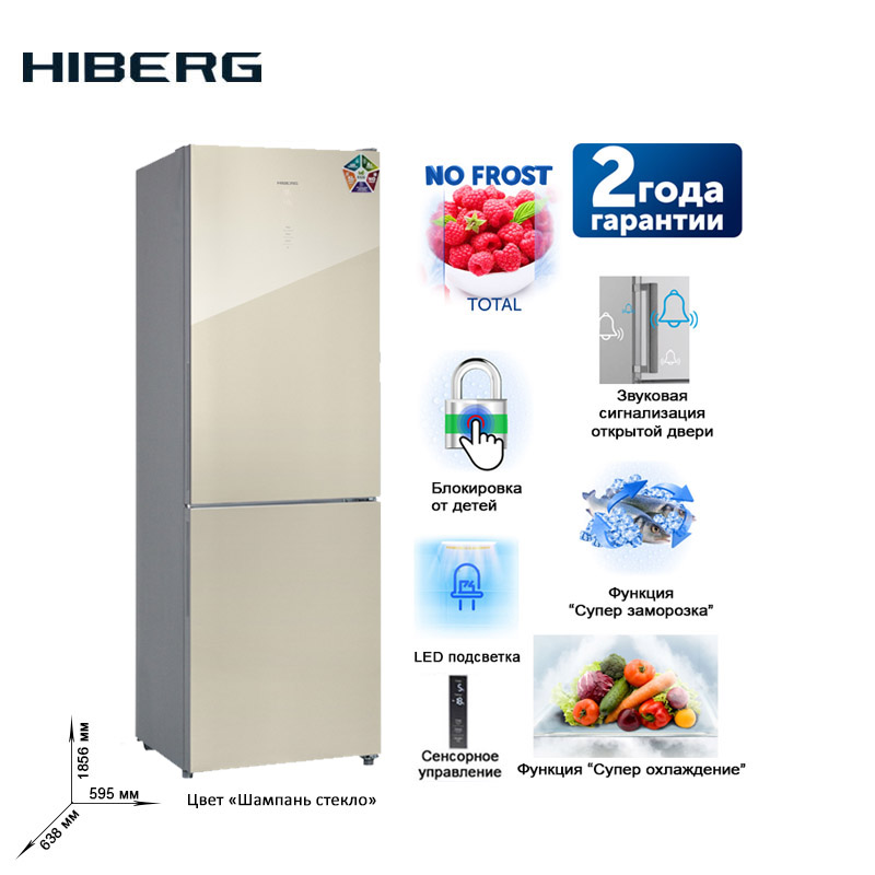 Refrigerator With Glass Door And No Frost System HIBERG RFC-311NFGH Major Home Kitchen Appliances Refrigerator Freezer For Home