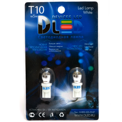 1pcs LED Car Lamp T10 - W5W - 2 SMD 5730 + Линза