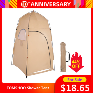 TOMSHOO Shower Tent Portable Outdoor Shower Bath Changing Fitting Room Tent Shelter Camping Beach Privacy Toilet(China)