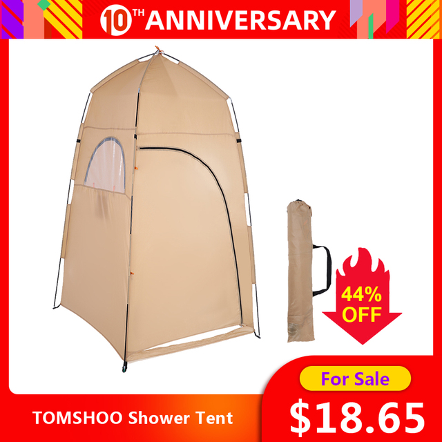 TOMSHOO מקלחת אוהל נייד חיצוני מקלחת אמבט שינוי הולם חדר מקלט אוהל קמפינג חוף פרטיות שרותים
