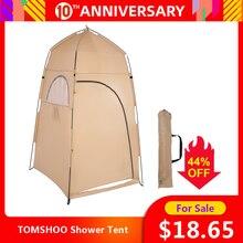 Tomshoo chuveiro tenda portátil ao ar livre chuveiro banho mudando montagem quarto tenda abrigo acampamento praia privacidade wc