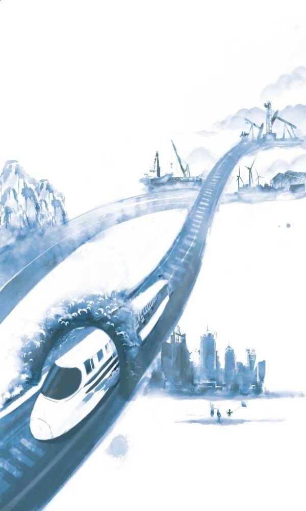 《高铁》封面图片