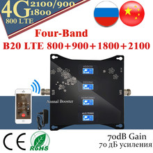 New!! Band20)LTE800 900 1800 2100mhz Four Band Cellular Amplifier GSM Repeater 2G 3G 4G Mobile Signal Booster LTE GSM DCS WCDMA