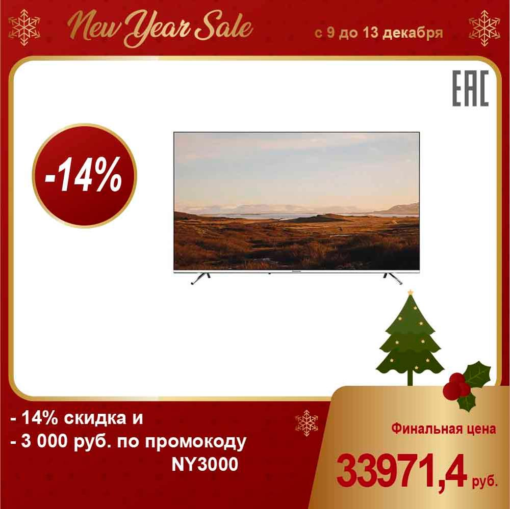 TV 55'' Panasonic TX-55GXR600 UltraHD 4K SmartTV 5055InchTv Dvb Dvb-t Dvb-t2 Digital