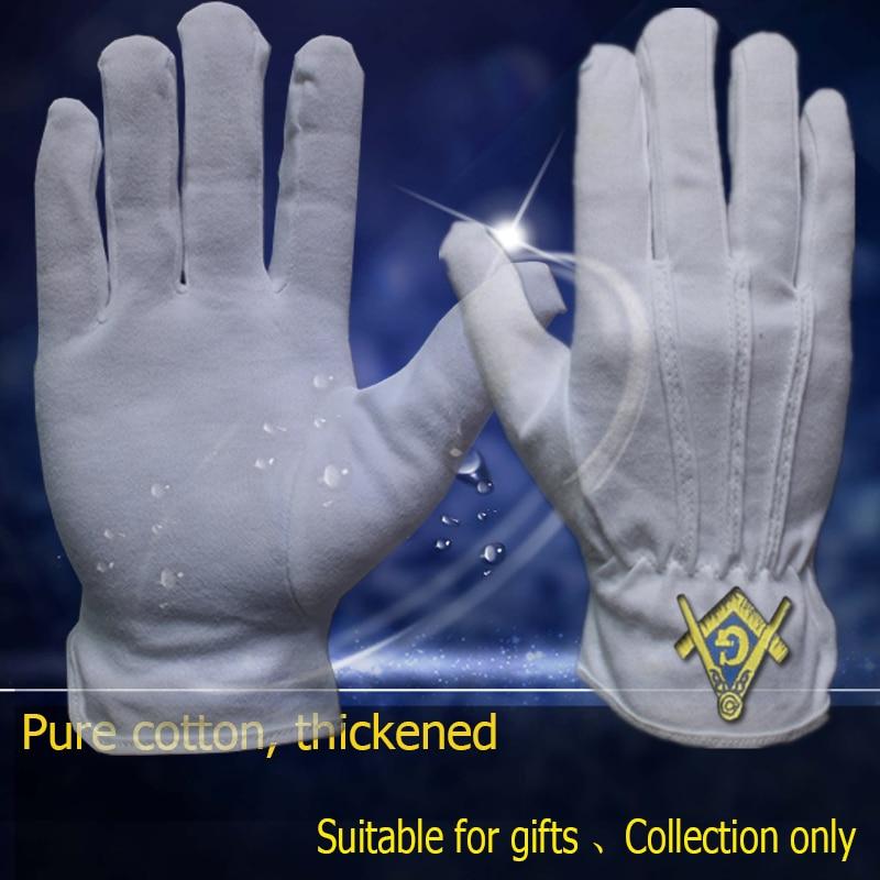 Masonic Regalia/Masonic Cotton Glove With Blue Embroidered Square & Compass Logo