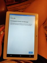 Mega-speed. January 12 ordered, 13 confirmed and sent, 14 took! Full set. The tablet is ch