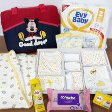Yellow Mother Baby the Birth Preparation Bag Set