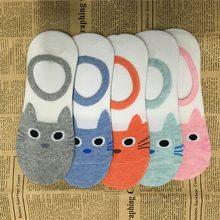 Chaussettes de sport en coton pour femmes, 5 paires/paquet, chaussettes de sport invisibles, tricotées, mignonnes et amusantes