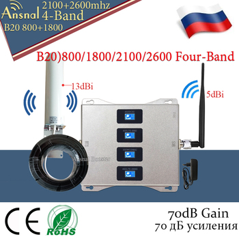 Hot!! B20 800 1800 2100 2600 Four-Band 4G Signal Booster GSM Repeater 2g 3g 4g Mobile Cellular Amplifier LTE DCS WCDMA LTE Set