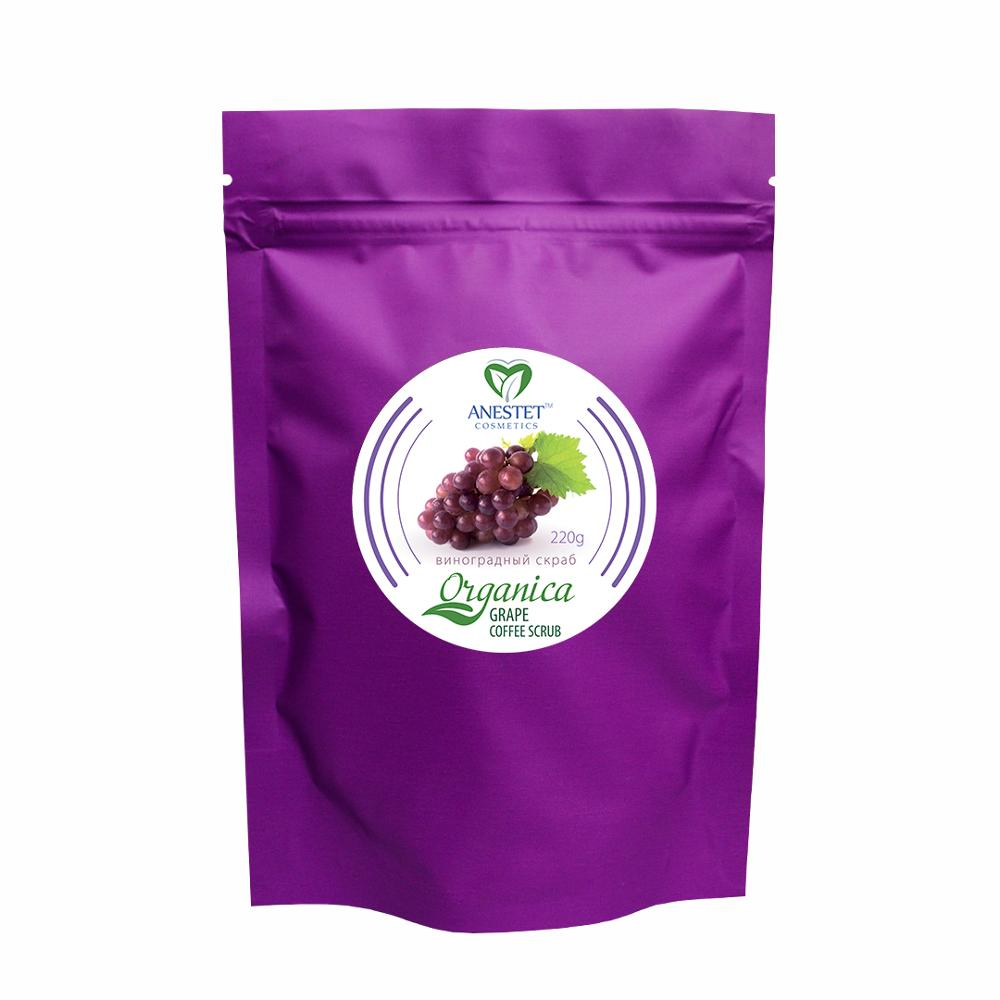 Body Scrub Coffee Grape анестет, 220гр. Body Care Scrub Cosmetic Skin Hand Body Foot.