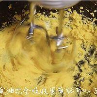 """#美食说出""""新年好""""#一口酥:十分钟完成的春节点心!的做法图解7"""