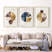 Винтажные абстрактные геометрические рисунки на холсте декоративные