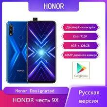 Huawei Honor 9X 4GB 128GB Mobile Phone 6