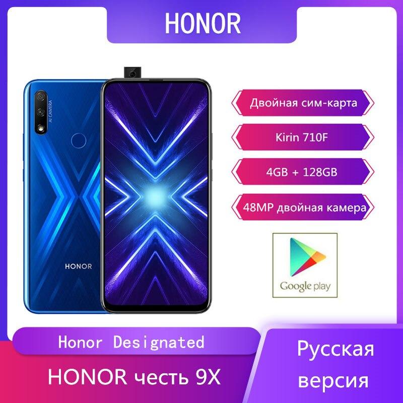 "Huawei Honor 9X 4GB 128GB Mobile Phone 6.59 "" AI 48MP Dual Camera Honor Smartphone Google Play Kirin 710F NFC Russian Version"