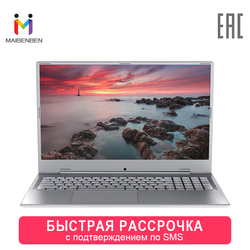 Del computer portatile MAIBENBEN Xiaomai 6C Più 17,3 FHD Intel 4205U/4 GB/128 GB SSD DA 1 TB HDD/DOS 0-0-12