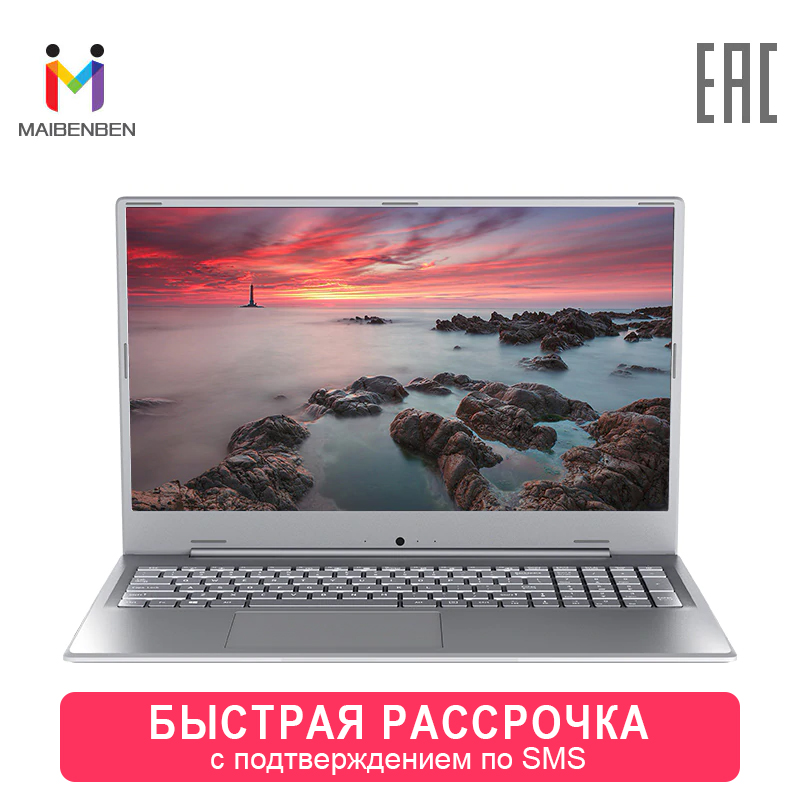 Laptop MAIBENBEN Xiaomai 6C Plus 17,3
