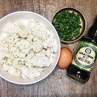 最简蛋炒饭,复古味道蛋炒饭香气十足妈妈味的做法图解1