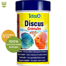 Tetra Discus(гранулы) для дискусов, 100 мл