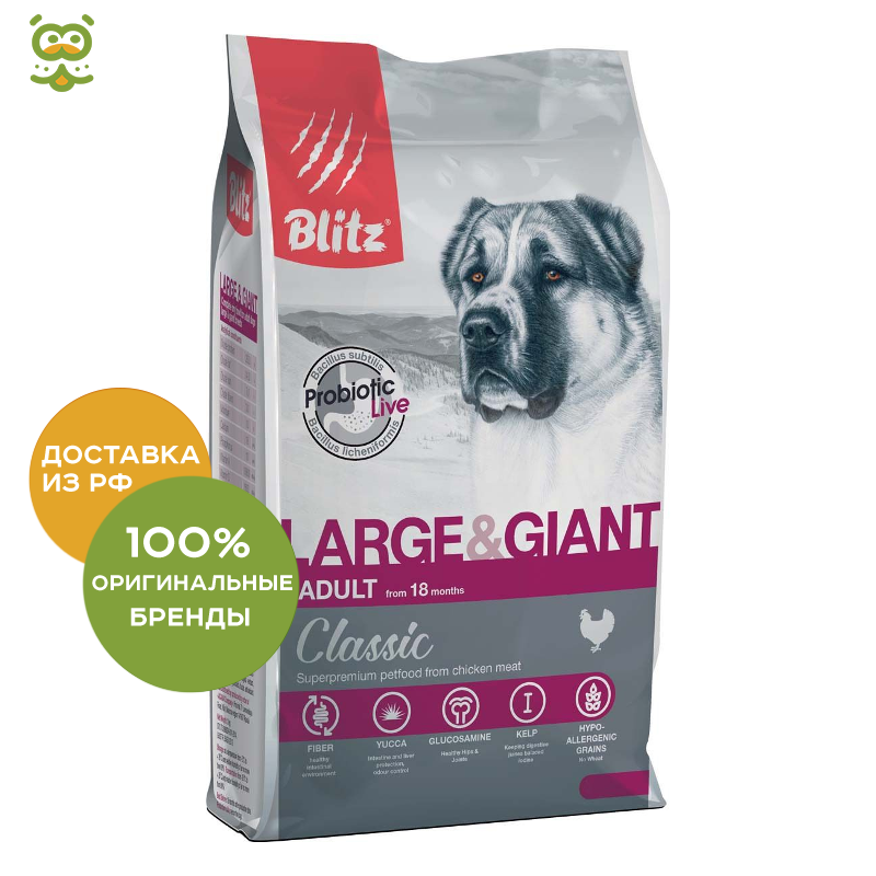 Blitz Adult Dog Giant & Large Breeds adult dogs large and giant breeds, Chicken, 15 kg.