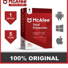 McAfee Antivirus Plus 5 Ans/2026 Multi 1 Dispositifs 2026