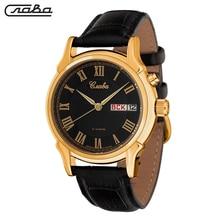 Наручные механические часы Слава Традиция 1239413/300-2428 мужские