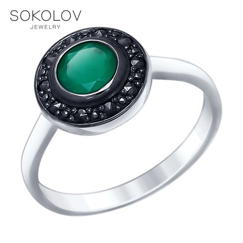 Sokolov Ring In Silver With Agate And Marcasite Fashion Jewelry 925 Women's Male