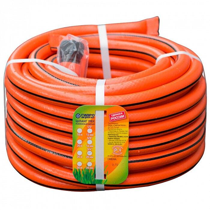 Hose поливочный гидроагрегат 20mm, 25 M, Orange Stripe (поливочные Hoses PVC)