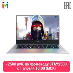 Laptop Maibenben Xiaomai 6 15.6 Full Hd/Pentium N5000/8 Gb/480 Gb Ssd/Mx150/Dos Zilver