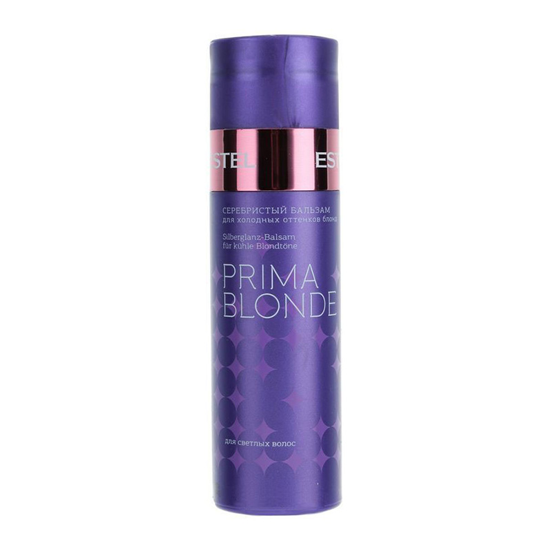 Серебристый бальзам для холодных оттенков блонд PRIMA BLONDE ESTEL|Уход за волосами и кожей головы|   | АлиЭкспресс