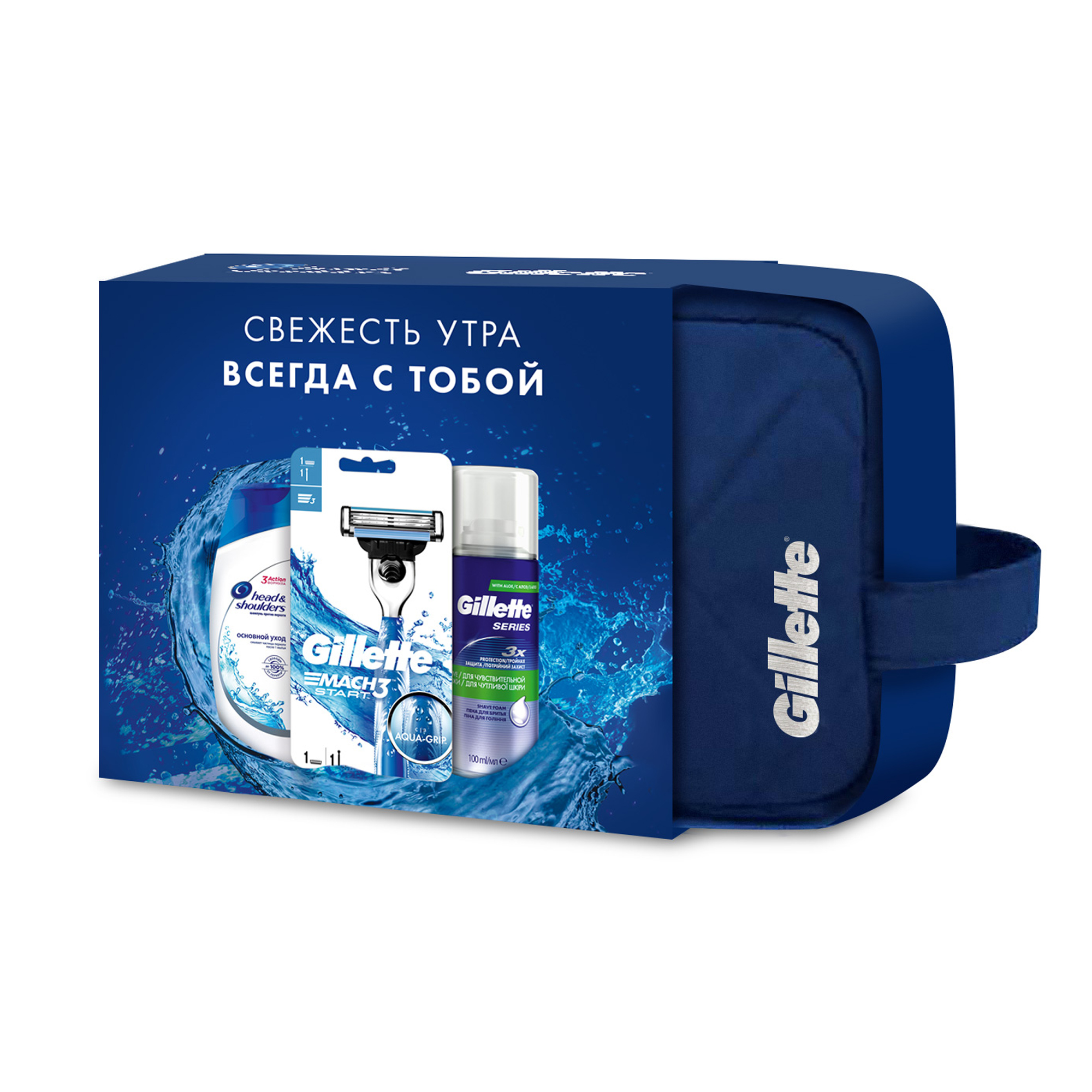 Gillette Gift Set (Cosmetic Bag + Razor with 1 Changeable Cassette + Shaving Foam, 100 ml + Head & Shoulders Shampoo, 90 ml.)