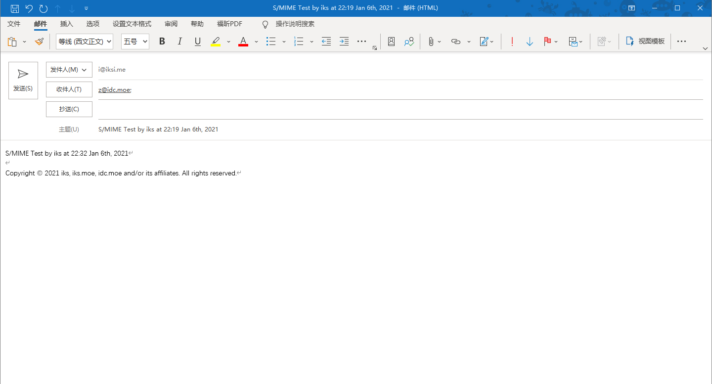 Actalis-Free-Email-Certificate-OutlookMailSend1