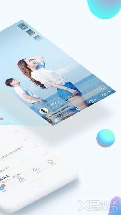 手机QQ7.8.5版
